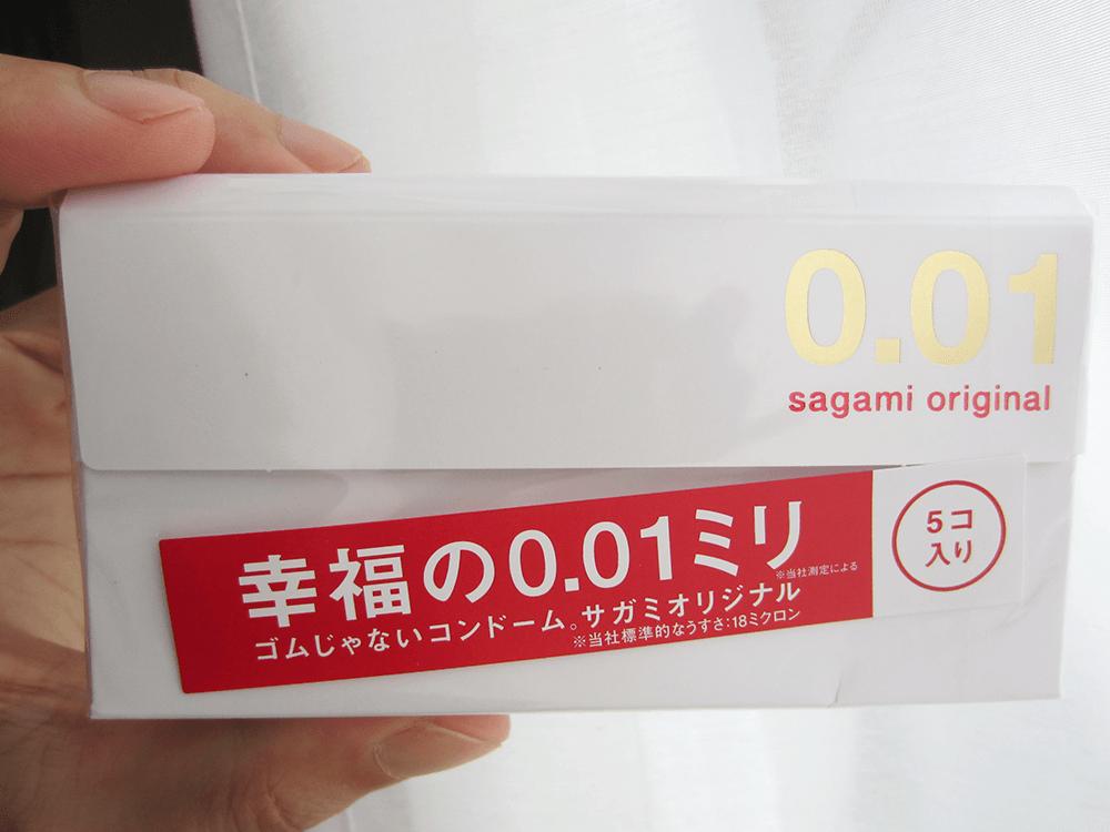 極薄コンドームのサガミオリジナル001